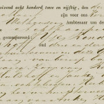 Marriage record of IJe Hulshoff and Minke de Boer (detail)
