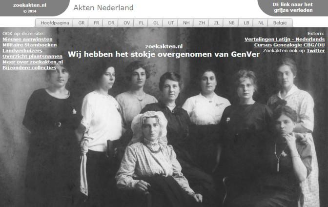 Zoekakten.nl home screen